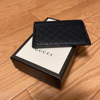 グッチ(Gucci)のGUCCI パスケース(名刺入れ/定期入れ)