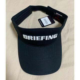 ブリーフィング(BRIEFING)の新品未使用 BRIEFING  サンバイザー(ウエア)