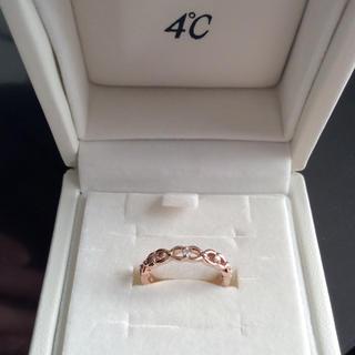 ヨンドシー(4℃)の【最終価格】4℃ ダイヤリング(リング(指輪))