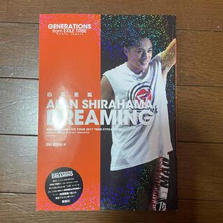 GENERATIONS - 白濱亜嵐 雑誌