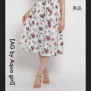 エージーバイアクアガール(AG by aquagirl)の美品♠AG by Aqua girl♠洗えるボニータフラワースカート!断捨離中(ロングスカート)