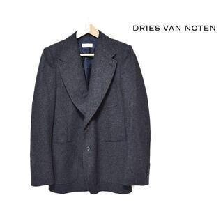 DRIES VAN NOTEN - ドリスヴァンノッテン ウール2Bジャケット テーラード グレー 48