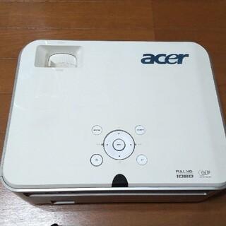 エイサー(Acer)のホームシアター プロジェクター H7530D(プロジェクター)