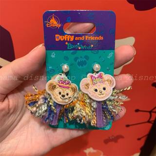 ダッフィー(ダッフィー)の香港ディズニー新商品🌟ダッフィー シェリーメイ ハロウィン ピアス(ピアス)