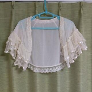 アクシーズファム(axes femme)のドレス用 ボレロ(その他)
