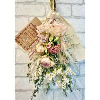 ドライフラワー スワッグ❁57ピンク 薔薇 ラナンキュラス 紫陽花 白 花束♪(ドライフラワー)