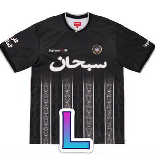 シュプリーム(Supreme)のsupreme Arabic Logo Soccer Jersey Lサイズ(Tシャツ/カットソー(半袖/袖なし))