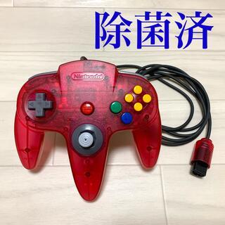 NINTENDO 64 - 任天堂 ニンテンドウ 64 コントローラー