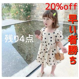 【期間限定セール】ワンピース お洒落  ドレス キッズ ワンピ 韓国子供服(ワンピース)