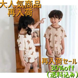 くま 半袖パジャマ 上下セットアップ 80サイズ ルームウェア 韓国子供服ベア柄(パジャマ)