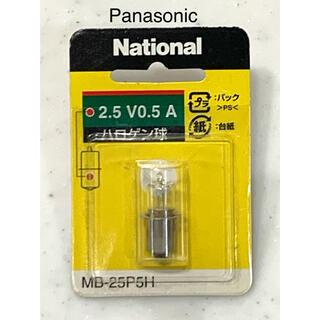 パナソニック(Panasonic)のパナソニック(Panasonic)ハロゲン球 定格電圧2.5V 定格電流0.5A(車内アクセサリ)