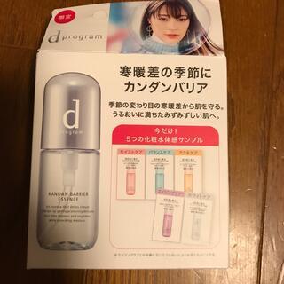 ディープログラム(d program)のdプログラム カンダンバリアE化粧水体感セット(美容液)