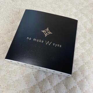 ファビウス(FABIUS)の【未使用】no make W eyes ノーメイクダブルアイズ(アイテープ)