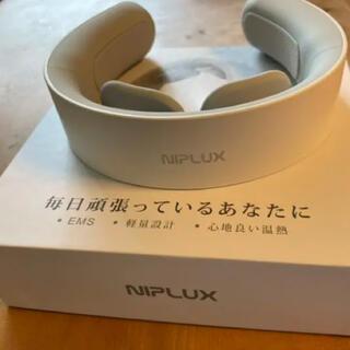 イームス(EMS)の【最終値下げ!】NIPLUX NECK RELAX(マッサージ機)