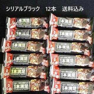 アサヒ(アサヒ)の一本満足バー 12本 シリアルブラック 1本満足バー (菓子/デザート)
