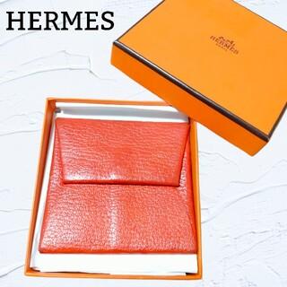 エルメス(Hermes)のHERMES エルメス バスティア コインケース レザー オレンジ 付属品完備(コインケース)