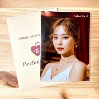 ウェストトゥワイス(Waste(twice))のTWICE『Perfect World』FC限定ラントレ…TZUYU⑤(K-POP/アジア)