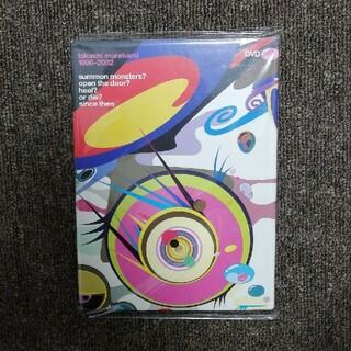 村上隆 DVD(その他)
