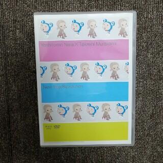 村上隆 奈良美智 DVD(その他)