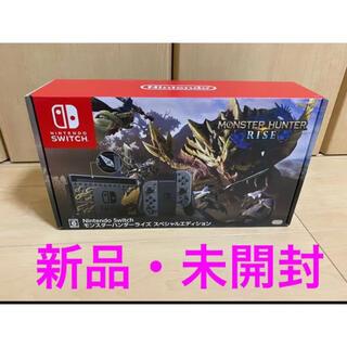 ニンテンドースイッチ(Nintendo Switch)のSwitch モンスターハンター ライズ スペシャルエディション(家庭用ゲーム機本体)
