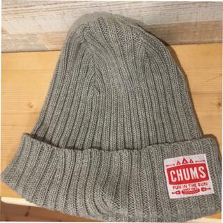 チャムス(CHUMS)のCHUMS ニット帽 (ニット帽/ビーニー)
