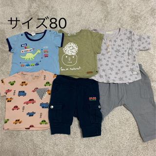 kladskap - 男の子夏のベビー服 まとめて6点セットクレードスコープ含む サイズ80