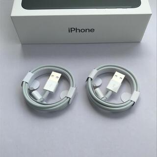 アイフォーン(iPhone)のiPhone 充電器 充電ケーブル コード lightning cable 2本(バッテリー/充電器)