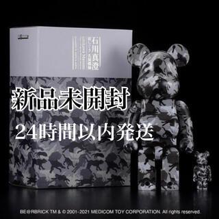 メディコムトイ(MEDICOM TOY)のBE@RBRICK 石川真澄「猫しぐさ名採模様」 100% & 400%(その他)