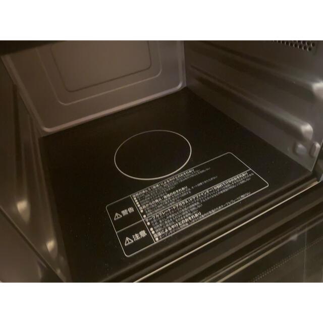 日立(ヒタチ)の【HITACHI】MRO-TF6オーブンレンジ スマホ/家電/カメラの調理家電(電子レンジ)の商品写真