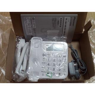 新品未使用!新品!パイオニア TF-SA15S-W デジタル電話機 親機のみ
