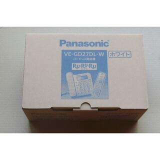 パイオニア(Pioneer)の専用!【新品未使用】パナソニック デジタル電話機 ホワイト VE-GD27 親機(その他)