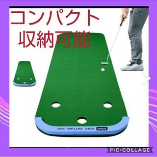 パター練習マット パター練習用マット ゴルフ練習マット室内 人工芝(その他)