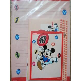 ディズニー(Disney)のレターセット ミッキーマウス (ノベルティグッズ)