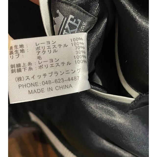東洋エンタープライズ(トウヨウエンタープライズ)のスペースゴジラ刺繍 横須賀スカジャン 東宝ゴジラ 花旅楽団メンズ メンズのジャケット/アウター(スカジャン)の商品写真