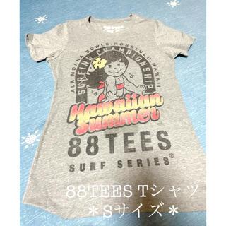 エイティーエイティーズ(88TEES)の美品 ハワイ購入 88TEES  Sサイズ(Tシャツ(半袖/袖なし))