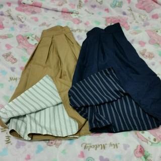 レトロガール(RETRO GIRL)のRETORO GIRL♡リバーシブルスカート 2枚セット 美品(ひざ丈スカート)