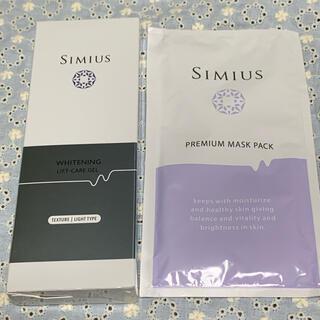 シミウス薬用ホワイトニングリフトケアジェル&プレミアムマスクパック(オールインワン化粧品)