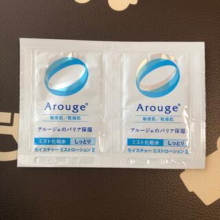アルージェ(Arouge)のアルージェ 薬用化粧水 試供品(サンプル/トライアルキット)