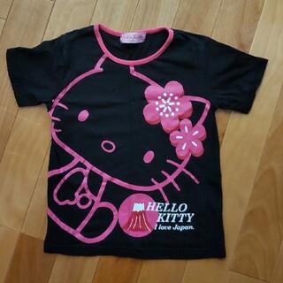 ハローキティ(ハローキティ)のHELLO KITTY Tシャツ 120(Tシャツ/カットソー)