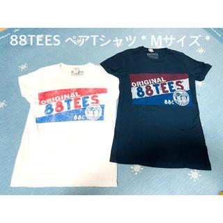 エイティーエイティーズ(88TEES)の美品 ハワイ購入 88TEES  色違いペア(Tシャツ(半袖/袖なし))