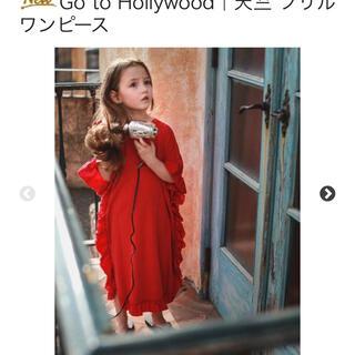 ゴートゥーハリウッド(GO TO HOLLYWOOD)のゴートゥーハリウッド goto hollywood 天竺ワンピース(ワンピース)