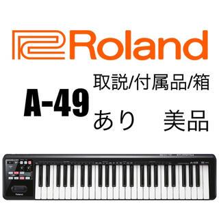【iPad対応】Roland MIDIキーボード A-49 ブラック(MIDIコントローラー)