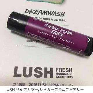 ラッシュ(LUSH)のLUSH  シュガープラムフェアリー専用(その他)
