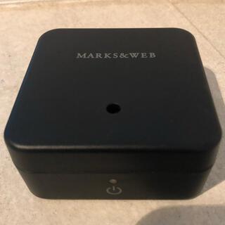 マークスアンドウェブ(MARKS&WEB)のMARKS&WEB マークスアンドウェブ ポータブル アロマディフューザー(アロマポット/アロマランプ/芳香器)