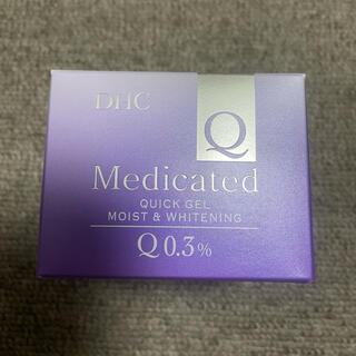 ディーエイチシー(DHC)の【新品・未開封】DHC 薬用Qクイックジェル モイスト&ホワイトニング 100g(オールインワン化粧品)