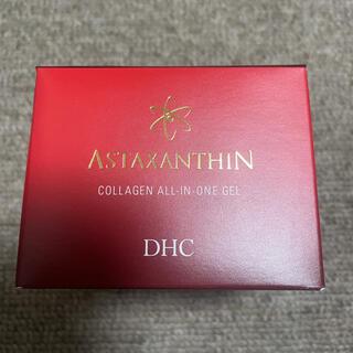 ディーエイチシー(DHC)の【新品・未開封】DHC アスタC オールインワンジェル(120g)(オールインワン化粧品)