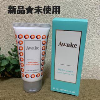 AWAKE - 未使用☆Awake ハロークリーン ダブルクレンジングジェリー 75g