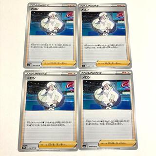 ポケモン(ポケモン)のメロン 4枚セット デッキシールドやんちゃなミミッキュ(シングルカード)