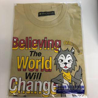 ジャニーズ(Johnny's)の2021 チャリTシャツ 24時間テレビ  チャリティーtシャツ キンプリ(Tシャツ(半袖/袖なし))