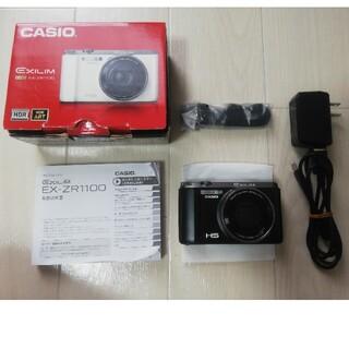 CASIO - 【デジタルカメラ】CASIO EXILIM EX-ZR1100